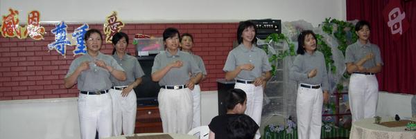 97年大愛媽媽成果展p20.png