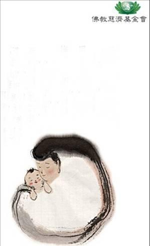 97大愛媽媽成果展p24.jpg