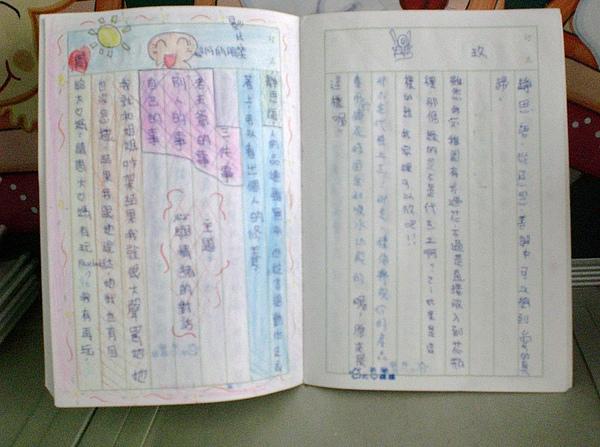 靜思語教學學習單1.jpg