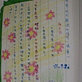 敬思語學習單2.jpg