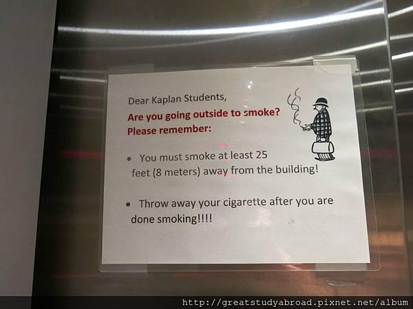 Kaplan 吸煙公告