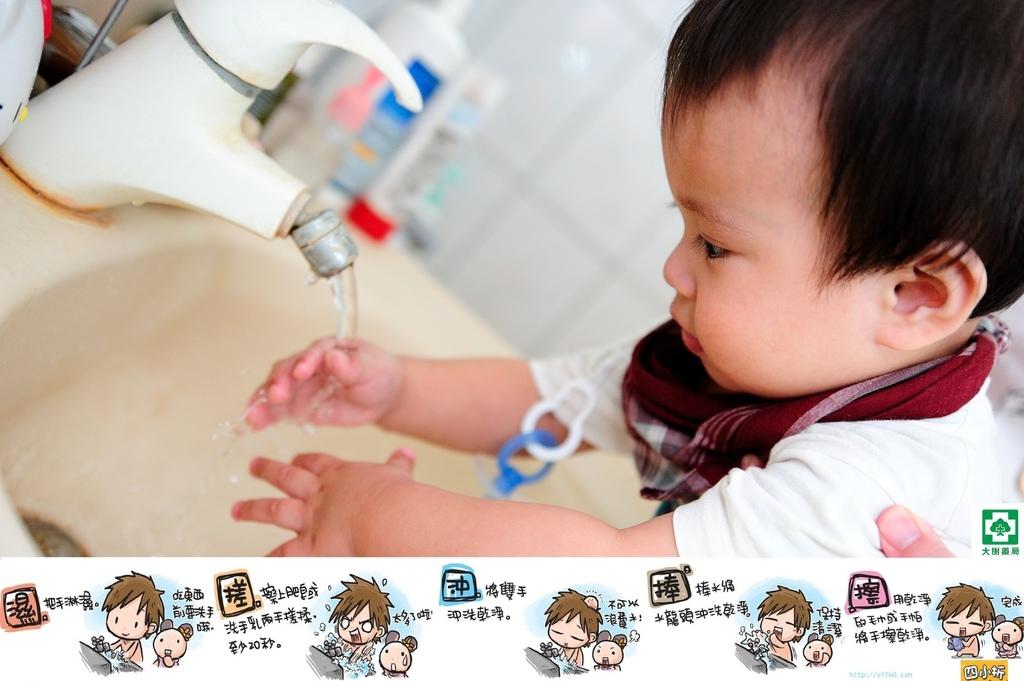 洗手五步驟