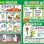 月刊網頁用_正面A.jpg