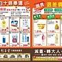 月刊網頁用_正面D.jpg