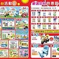 月刊網頁用_背面A.jpg