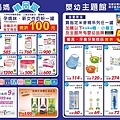 月刊網頁用_背面D.jpg