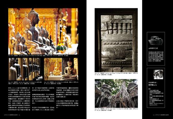 P001-026-跨頁_頁面_10.jpg