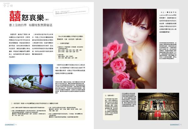P040-080-跨頁_頁面_18.jpg