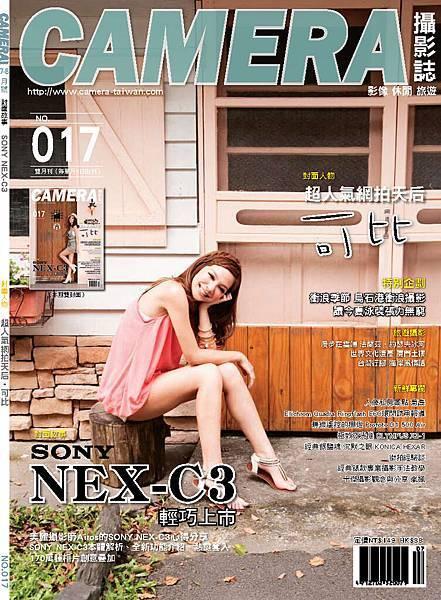 NO17封面台-低檔_頁面_1.jpg