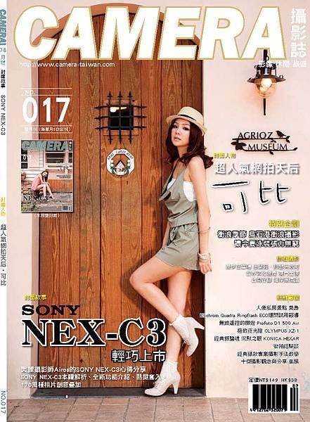 NO17封面台-低檔_頁面_2.jpg