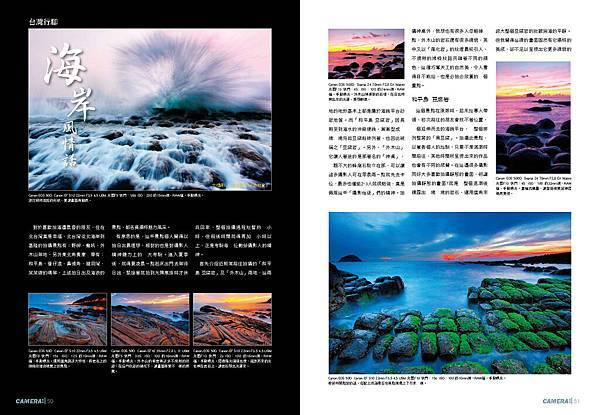 P050-096-跨頁_頁面_01.jpg