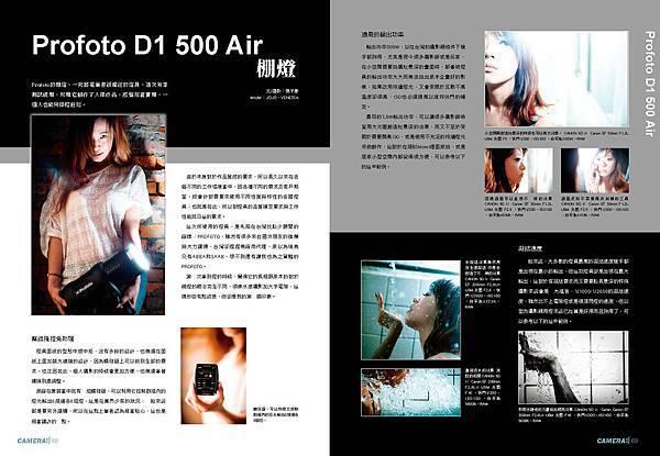 P050-096-跨頁_頁面_10.jpg
