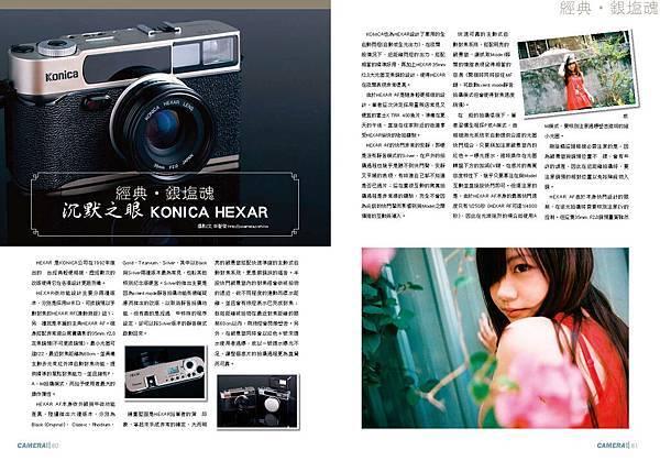 P050-096-跨頁_頁面_16.jpg