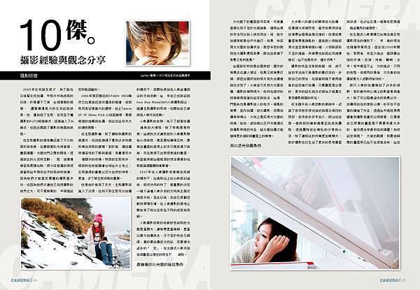 P050-096-跨頁_頁面_18.jpg