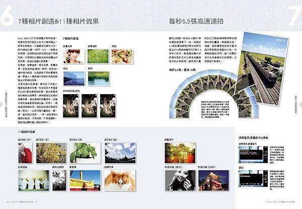 11-20-跨_頁面_4.jpg