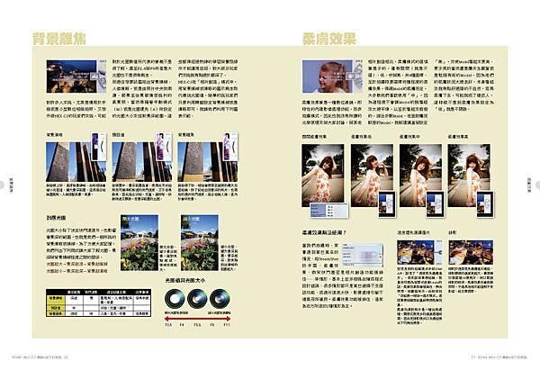 31-48-跨_頁面_04.jpg