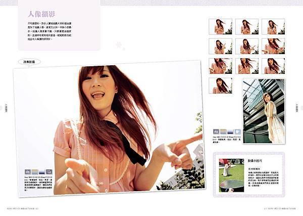 59-79-跨_頁面_02.jpg