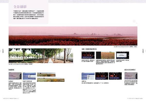 59-79-跨_頁面_09.jpg