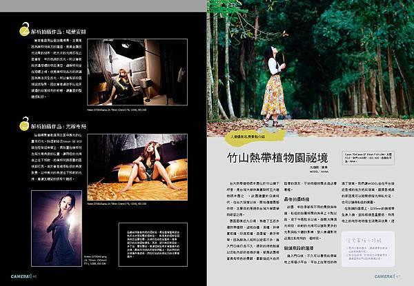 01-49-跨_頁面_24.jpg