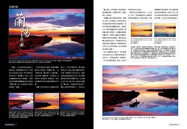 50-96-跨_頁面_01.jpg