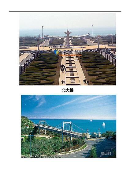 十月東北攝影團行程詳細板-駱志青顧問0824_頁面_07.jpg