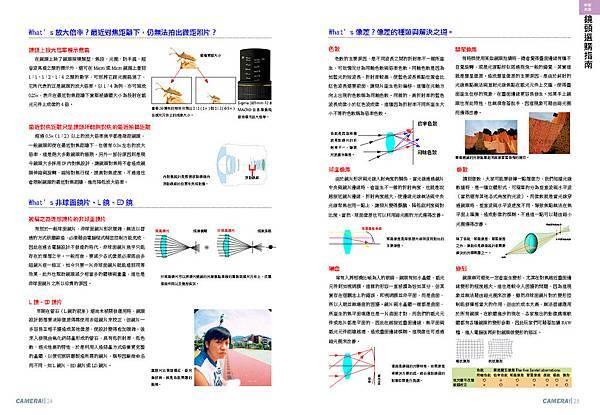 001-049-跨頁-L_頁面_13.jpg