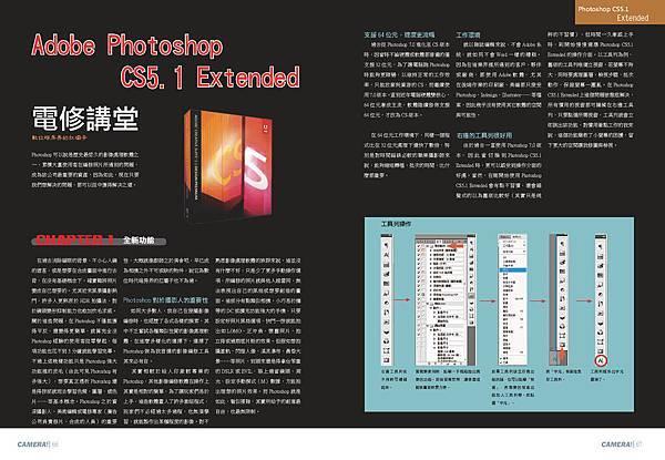 050-096-跨頁-L_頁面_09.jpg