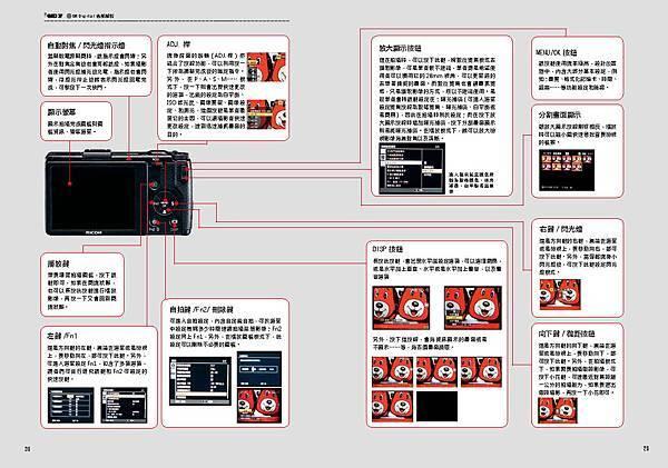 001-144-跨頁_頁面_15.jpg