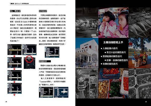 001-144-跨頁_頁面_25.jpg