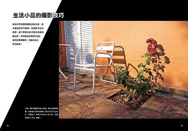 001-144-跨頁_頁面_32.jpg