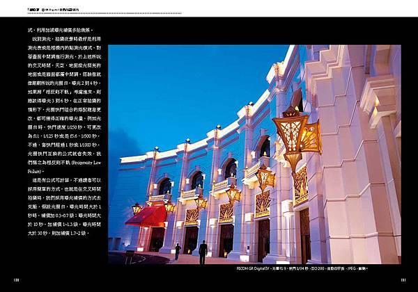 001-144-跨頁_頁面_51.jpg