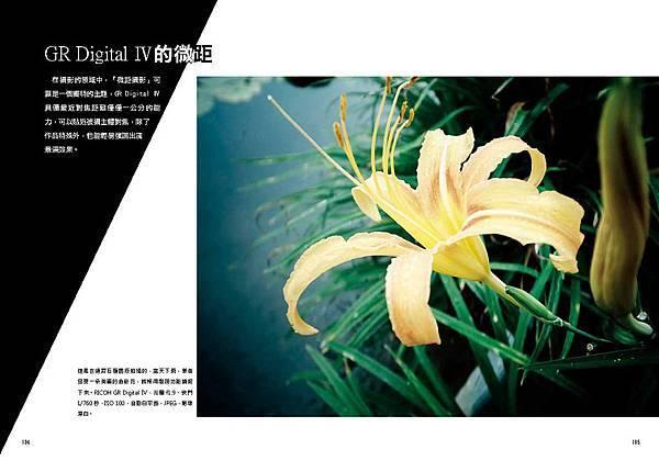 001-144-跨頁_頁面_53.jpg