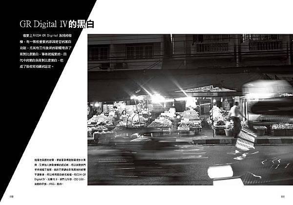 001-144-跨頁_頁面_56.jpg