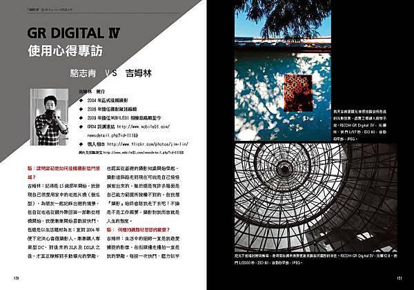 001-144-跨頁_頁面_61.jpg