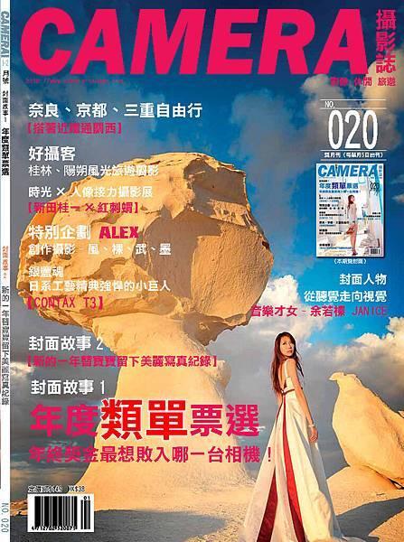 Cover-Q1_頁面_1