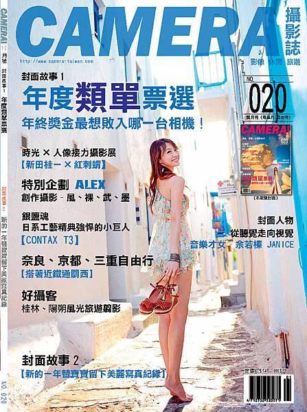 Cover-Q1_頁面_2