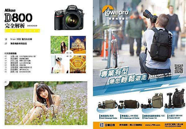 Nikon D800-跨頁_Page_02