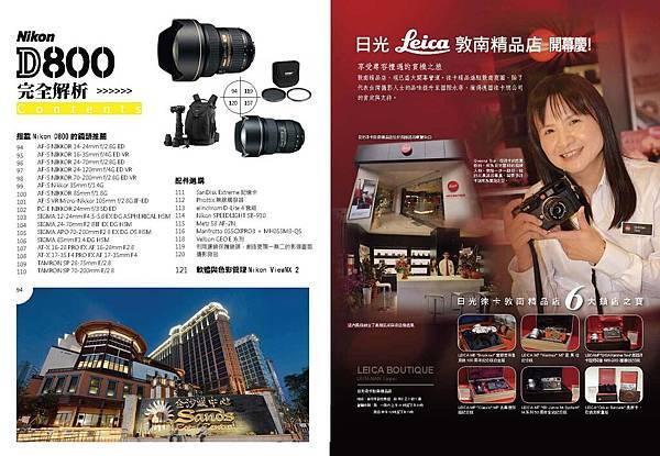 Nikon D800-跨頁_Page_03