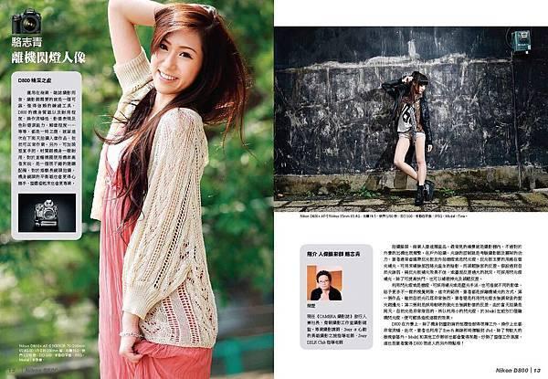 Nikon D800-跨頁_Page_07