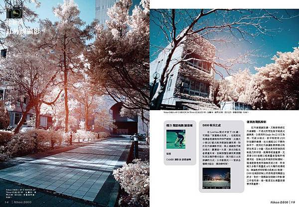 Nikon D800-跨頁_Page_08