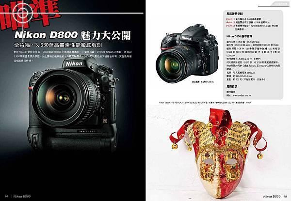 Nikon D800-跨頁_Page_10