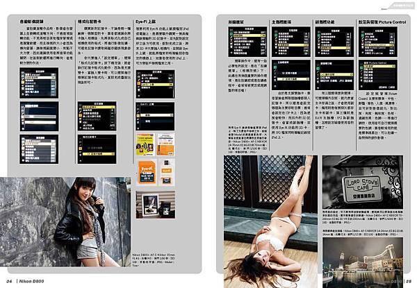 Nikon D800-跨頁_Page_18