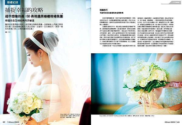 Nikon D800-跨頁_Page_35