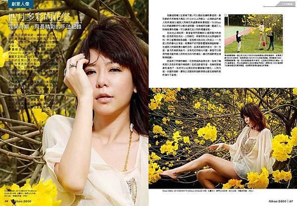 Nikon D800-跨頁_Page_44
