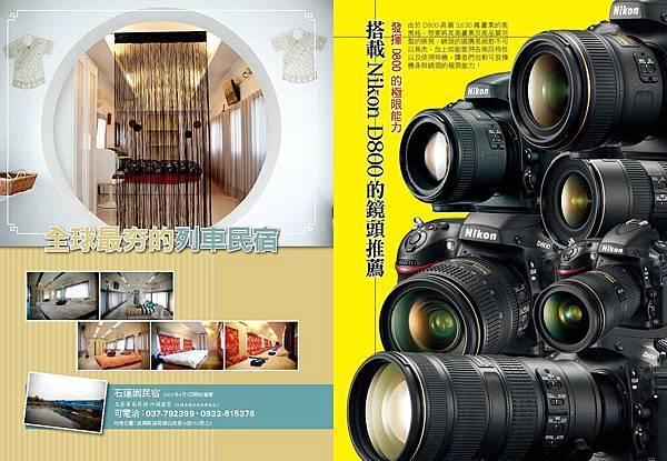 Nikon D800-跨頁_Page_47