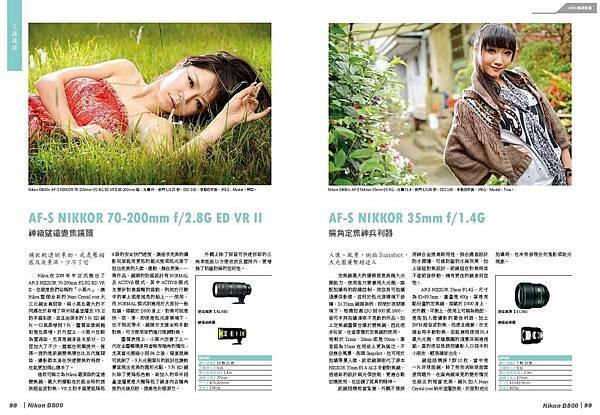 Nikon D800-跨頁_Page_50