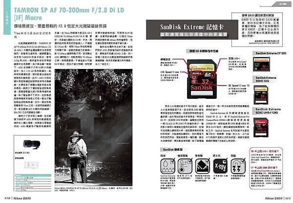 Nikon D800-跨頁_Page_56