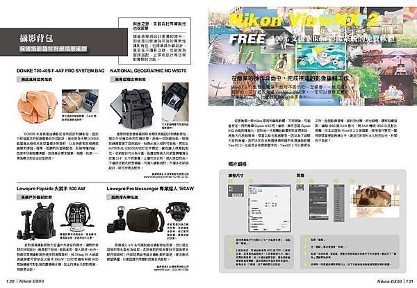 Nikon D800-跨頁_Page_61
