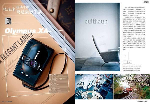 P01-88-跨頁-33