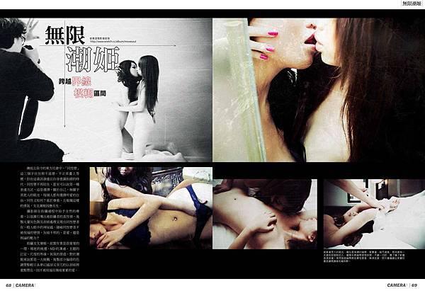 P01-88-跨頁-35